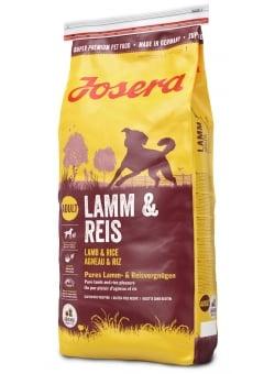 AGNEAU ET RIZ (Lamb & Rice)